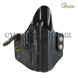 Кобура A-line ПК51 для Глок, пластиковая быстросъемная