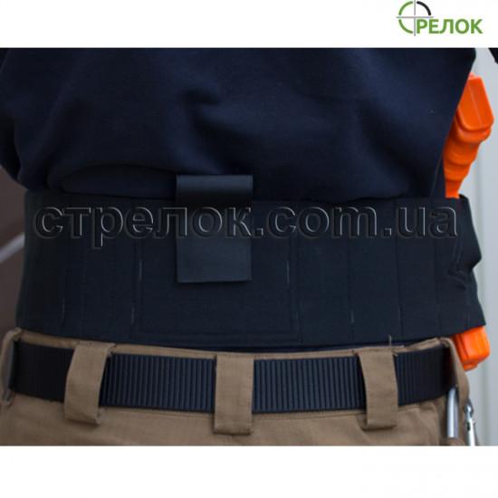 Пояс A-line С15 для скрытого ношения оружия и снаряжения