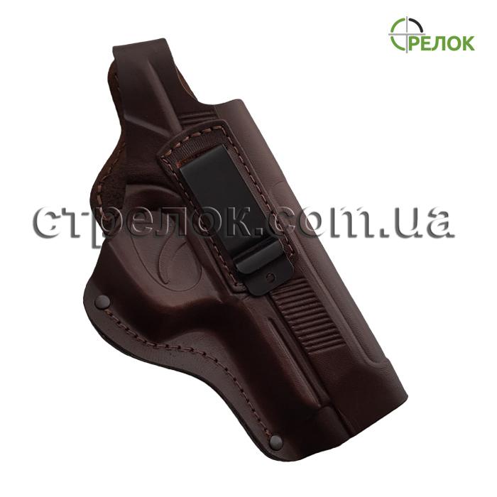 Кобура поясная для Beretta 92, кожаная формованная со скобой КОРИЧНЕВАЯ