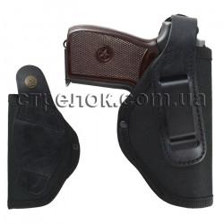 Кобура поясная Стрелок для ПМ синтетическая со скобой, черная