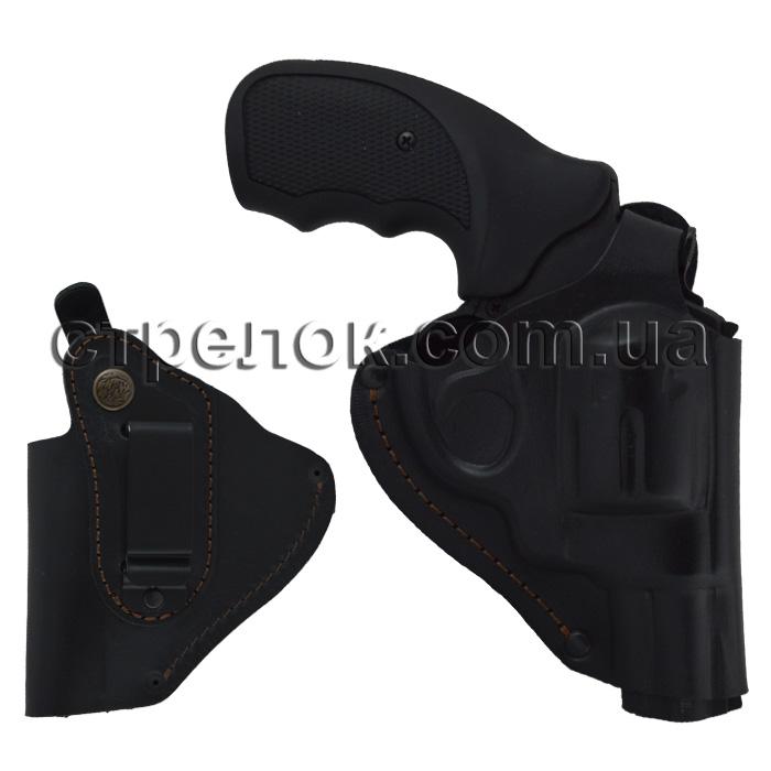 Кобура поясная для револьвера, кожаная (фиксация-скоба)