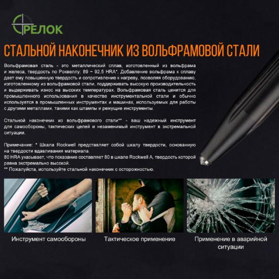 Тактическая ручка Fenix T5