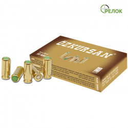 Патрон шумовой Ozkursan 8 mm (50 штук)