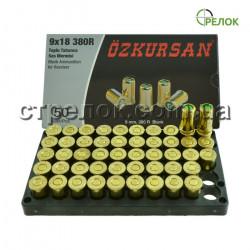 Патрон шумовой револьверный Ozkursan 9 mm (50 штук)