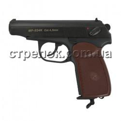 Пистолет пневматический MP-654K
