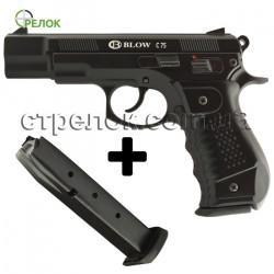 Пистолет стартовый Blow C 75 с дополнительным магазином