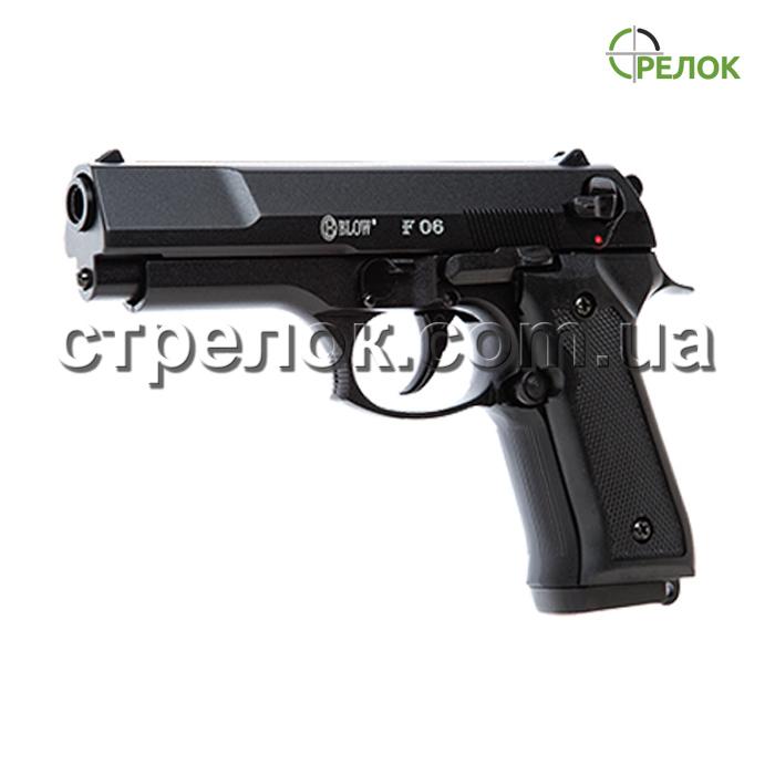 Пистолет стартовый Blow F-06 с дополнительным магазином