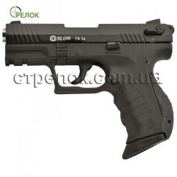 Пистолет стартовый Blow TR 34