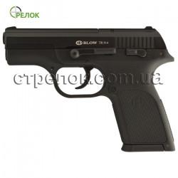 Пистолет стартовый Blow TR 914