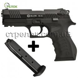 Пистолет стартовый Blow TR 92 с дополнительным магазином
