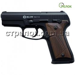 Пистолет стартовый Blow TRZ 914