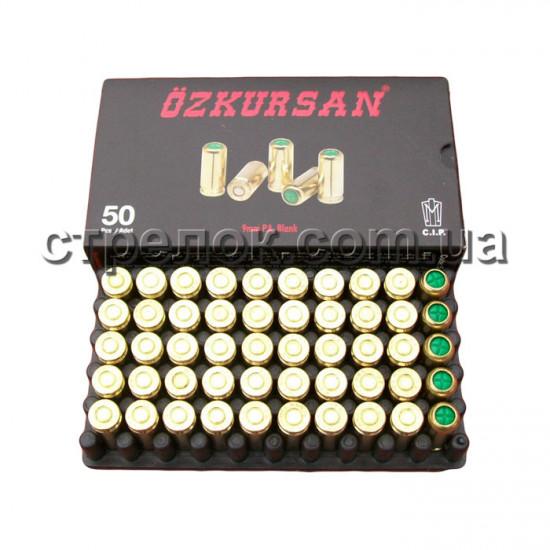 Патрон шумовой Ozkursan 9 mm (1 штука)