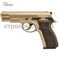 Пистолет стартовый Baredda S56 Satin