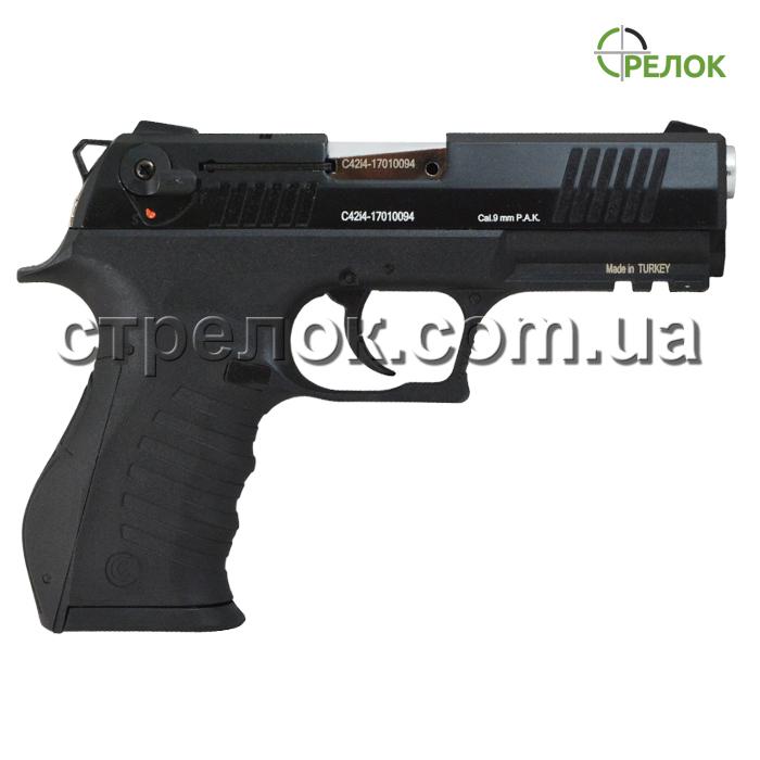 Пистолет стартовый Carrera GT-50