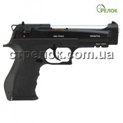 Пистолет стартовый Carrera GTR-77