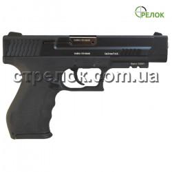 Пистолет стартовый Carrera GTR-79