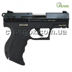 Пистолет стартовый Carrera RS-34