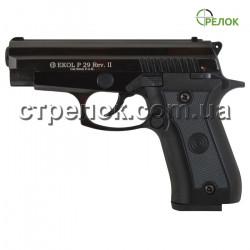 Пистолет стартовый Ekol P-29 Rev. II черный