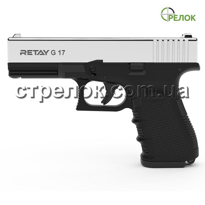 Пистолет стартовый Retay G17 Nickel