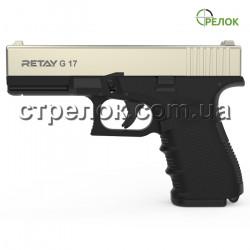 Пистолет стартовый Retay G17 Satin