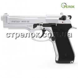 Пистолет стартовый Retay Mod 92 Nickel