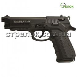 Пистолет стартовый Stalker 918 Black