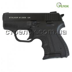 Пистолет стартовый Stalker M2906 Black