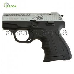 Пистолет стартовый Stalker M906 Chrome с гравировкой