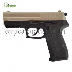 Пистолет стартовый Retay 2022 Satin