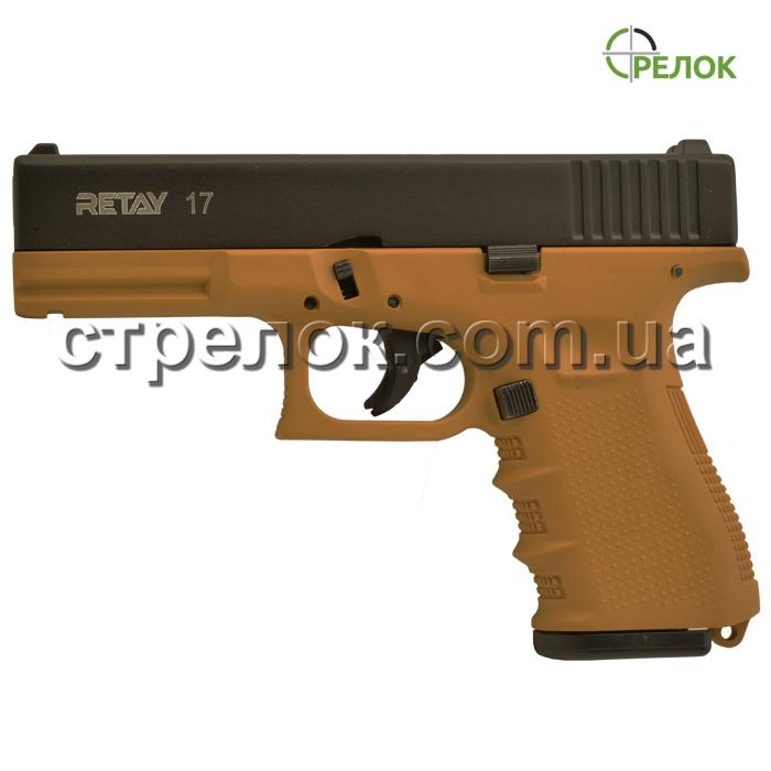Пистолет стартовый Retay G17 Tan