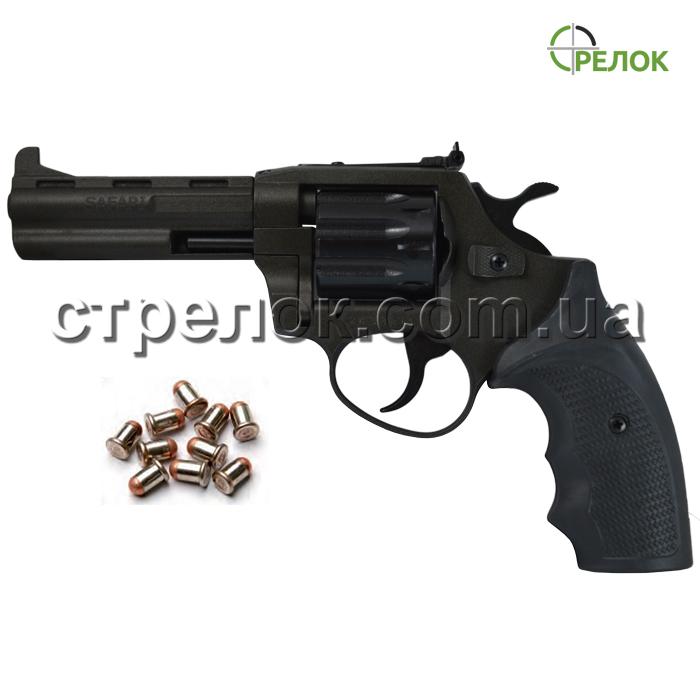 Револьвер под патрон Флобера Safari PRO 441 Cobalt, пластик