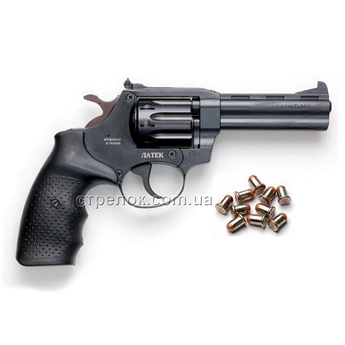 Револьвер под патрон Флобера Safari РФ 441 резино металл